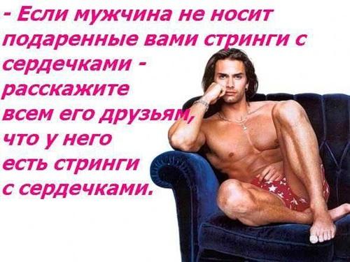 http://img0.liveinternet.ru/images/attach/c/6/92/515/92515016_4878453_mest64.jpg