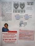 Превью 025 (530x700, 353Kb)