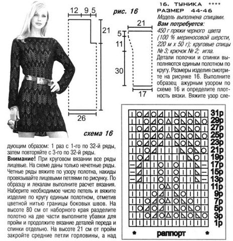 1-1 (464x480, 71Kb)