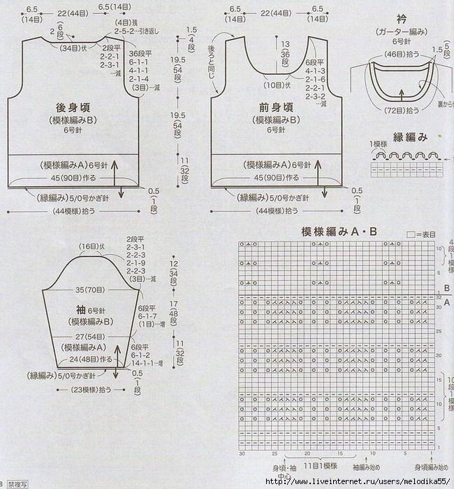 nn1 (650x700, 332Kb)