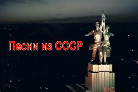 из СССР-Вид (450x300, 198Kb)