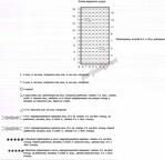 Превью 02 из 59 схема ажурного узора (700x674, 202Kb)
