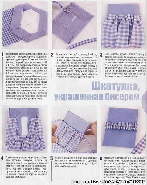 3149611_shkatylka2 (484x609, 232Kb)