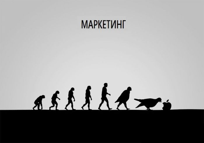 evolution_15 (700x490, 22Kb)
