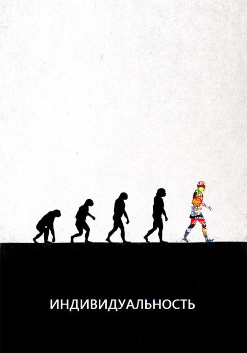evolution_23 (490x700, 34Kb)