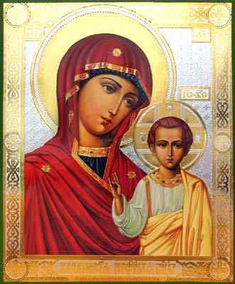 Kazanskaya-ikona-Bozhey-Materi-3 (331x400, 16Kb)