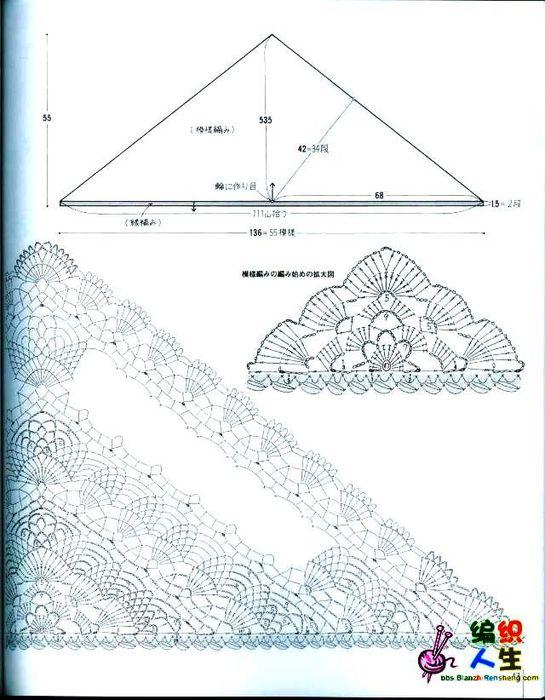 1323O325a0-40Y39 (545x700, 75Kb)