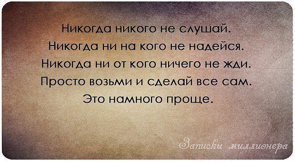 http://img0.liveinternet.ru/images/attach/c/6/92/540/92540652_getImage__26_.jpg