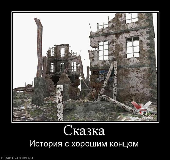 545664_skazka (700x660, 69Kb)