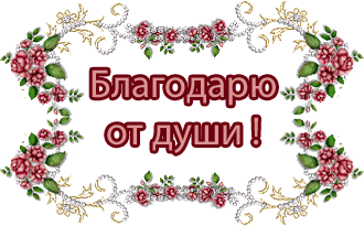 75945602_d9742de9d99c (330x205, 102Kb)