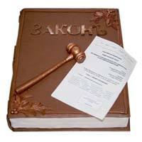 zakon (200x200, 24Kb)