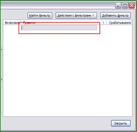 Как заблокировать процент авторитетности в комментариях на ЛиРу в Mozilla Firefox Chrome