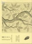 Превью Renato Parolin - Il rovere antico (6) (508x700, 350Kb)