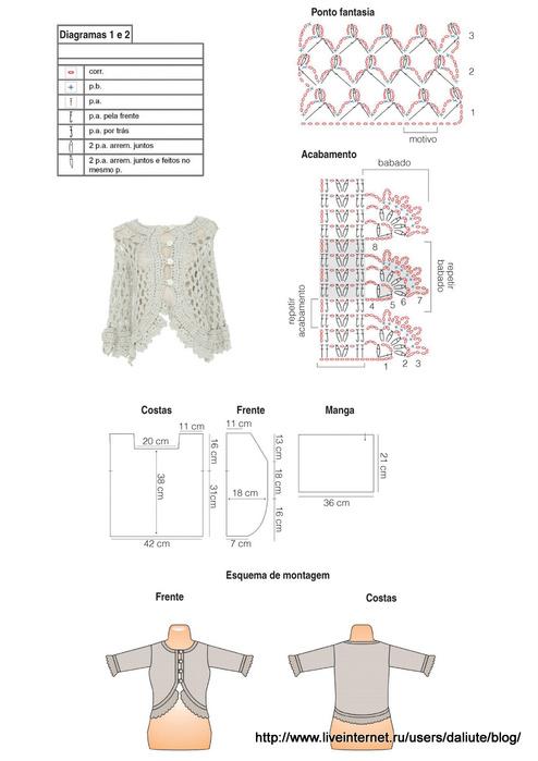 схема жакета (494x700, 83Kb)
