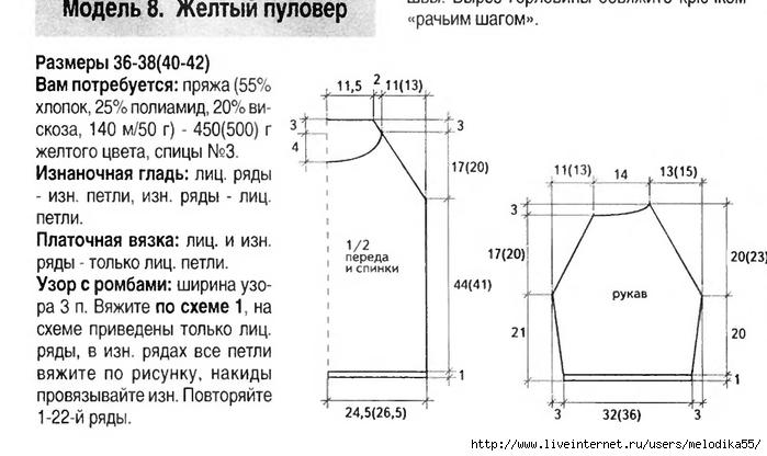 ов1 (700x416, 153Kb)