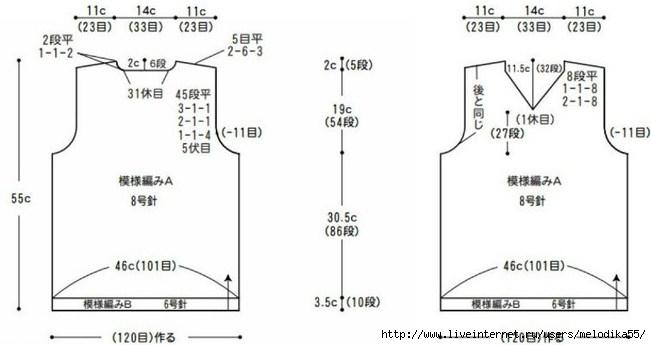 мит1 (651x345, 77Kb)