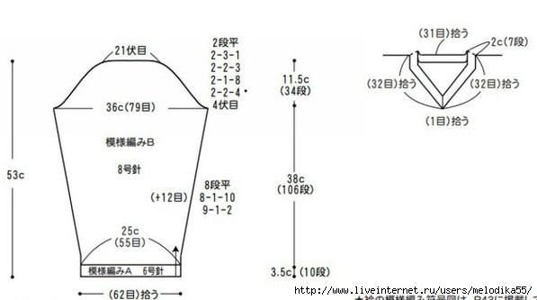 мит2 (597x333, 58Kb)