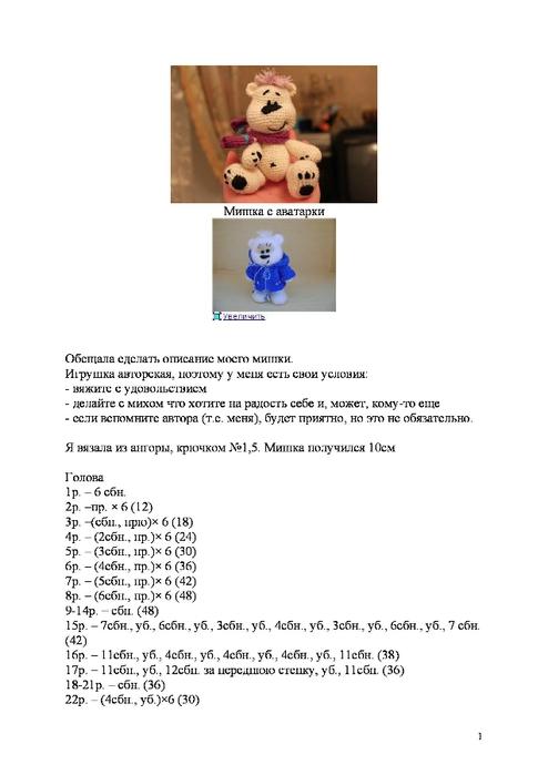 45f69bd256819a74-0 (494x700, 94Kb)