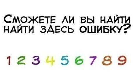 6jcuS1RT4yc (456x282, 16Kb)