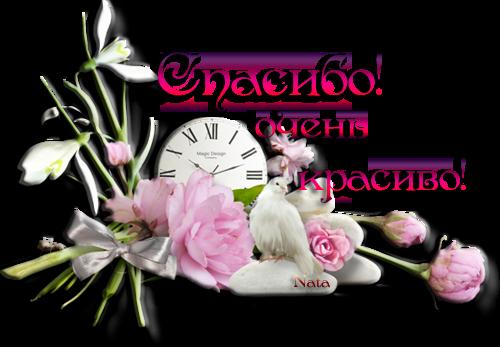 0_6935b_6dae531a_L (500x347, 199Kb)