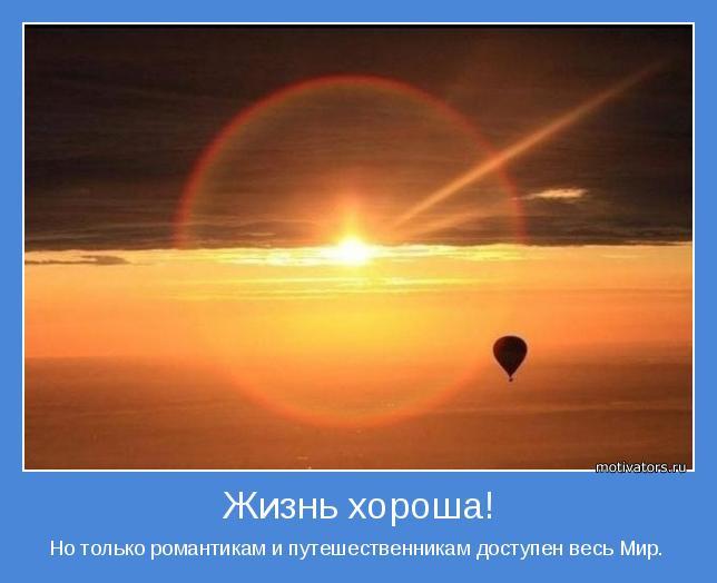 motivator-40757 (644x524, 30Kb)