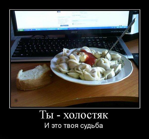 1254753461_1254651576_815136_tyi-holostyak (600x558, 54Kb)