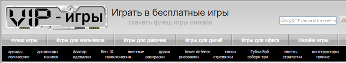 3576489_Bezimyannii (700x365, 146Kb)/3576489_55 (700x127, 52Kb)/3576489_55 (700x127, 52Kb)