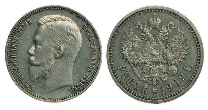 Серебряный рубль 1909 года