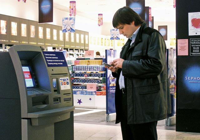 банковские карты/3479580_bankomat (640x448, 49Kb)