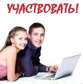 3097972_Y4astvovat (169x170, 7Kb)