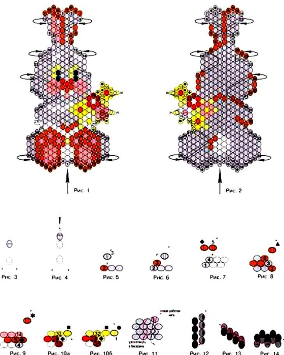 28 ноя 2012 Несколько схем плетения совы из бисера и бусин. .  Объемные и плоские совы, в нескольких техниках...