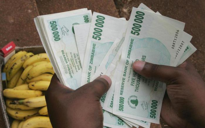 Валюта зимбабве фото монета 15 рублей николая 2