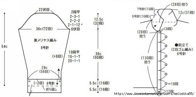 fff2 (645x319, 75Kb)