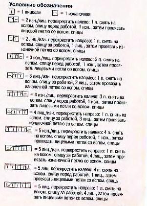 ымм3 (301x421, 71Kb)