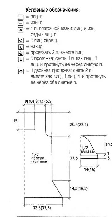 аа4 (364x700, 79Kb)