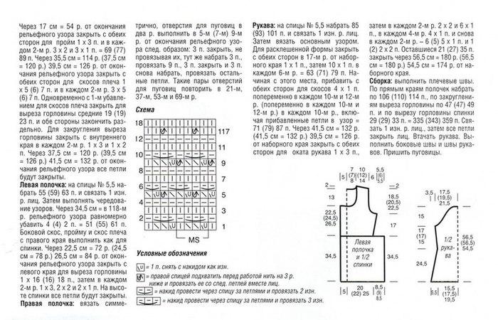 nOwIFbbXH8c (700x450, 105Kb)
