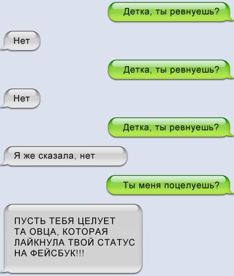 �������-��������-370613...