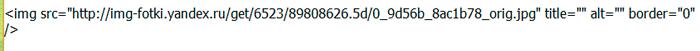 код-картинки (700x51, 19Kb)
