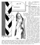 Превью 3 (608x700, 269Kb)