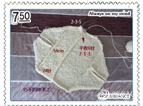 03492LA2-16 (580x431, 72Kb)