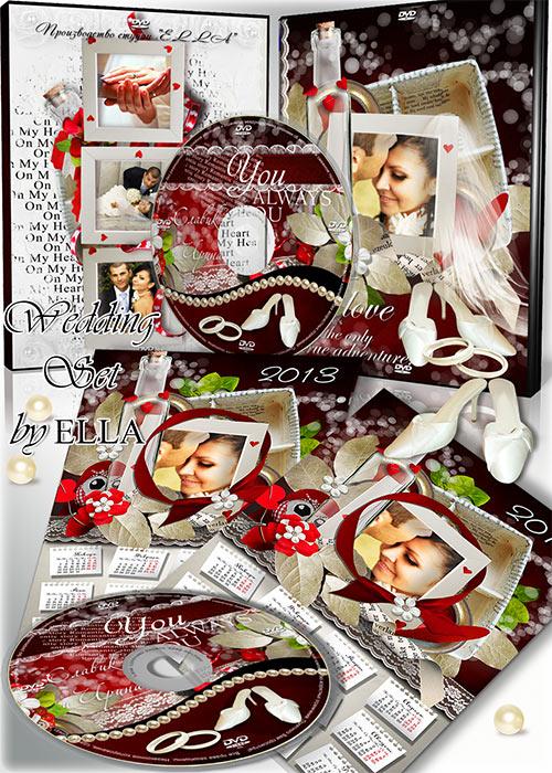 Wedding-Set-DVDand-calendar-by-ELLA (500x700, 145Kb)