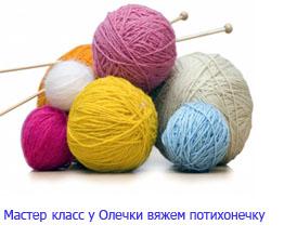 4965432_Bez_imeni1 (262x220, 35Kb)