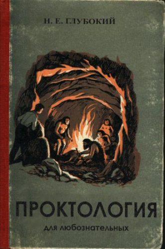 прикольные название книг 1 (331x500, 34Kb)