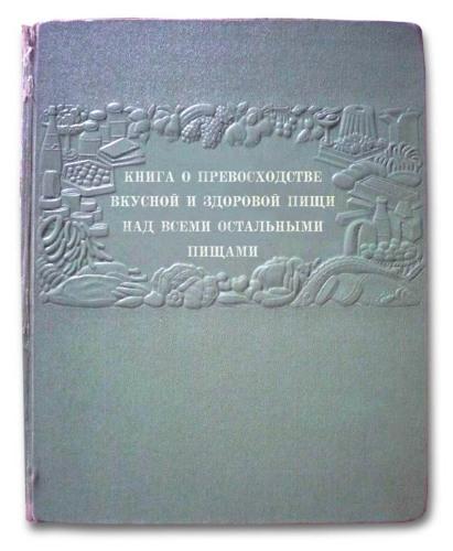 прикольные название книг 3 (411x500, 66Kb)