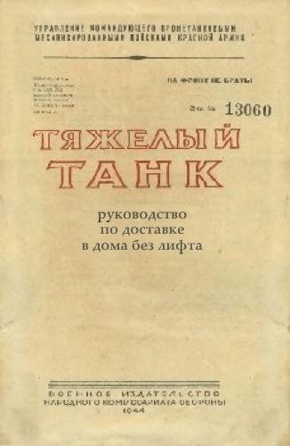 прикольные название книг 9 (326x500, 42Kb)