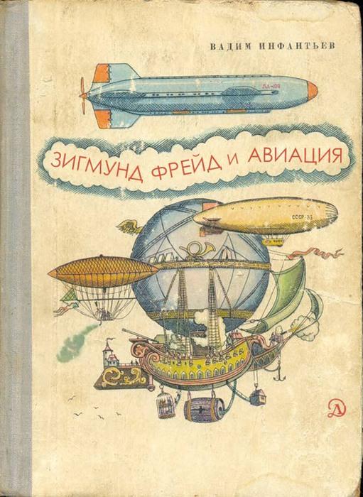 прикольные название книг 11 (511x700, 121Kb)