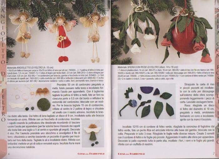 Natale di Stoffa (5) (700x509, 327Kb)