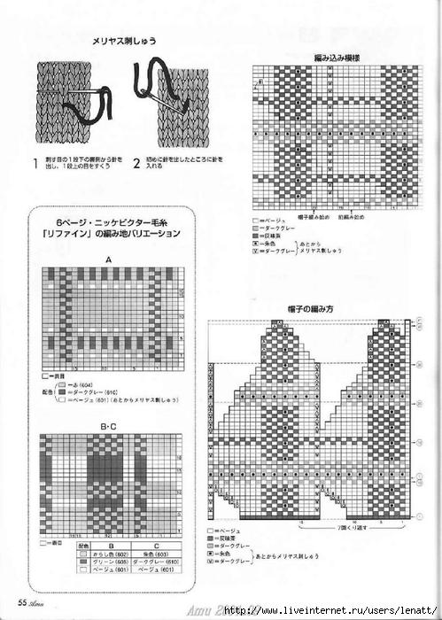Amu 2004-09 (50) (499x700, 228Kb)