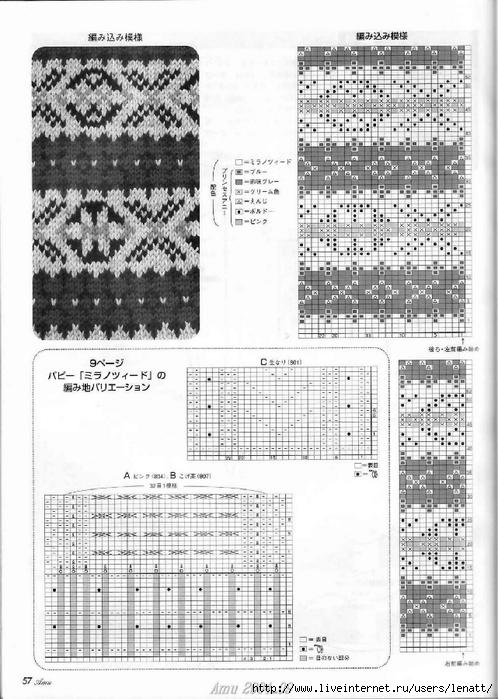 Amu 2004-09 (52) (498x700, 254Kb)