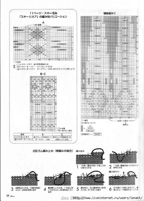Amu 2004-09 (54) (499x700, 243Kb)